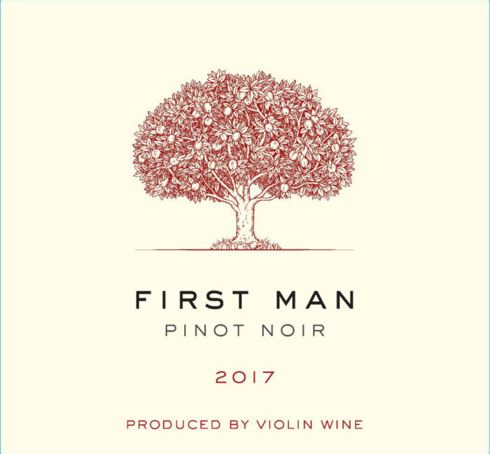 2017 First Man Vineyard [label]